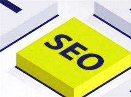 网站SEO优化关键词如何选择