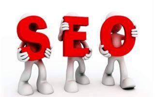 网站SEO,常用的命令有哪些