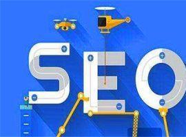网站结构对于网站SEO的影响有哪些