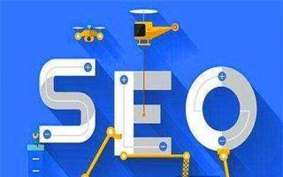 网站seo,搜索引擎的作用有哪些