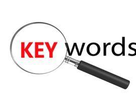 文章中关键词的注意事项有哪些?