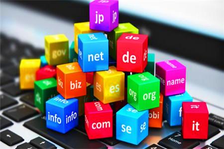域名注册的规则有哪些