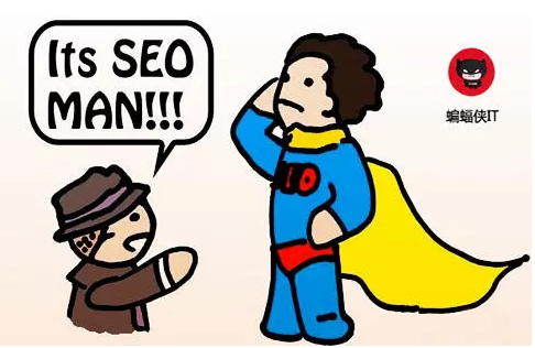 网站SEO流程是怎样优化的