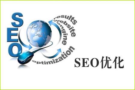 为什么大连网站优化如此受企业欢迎?